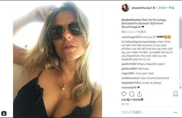 【写真を見る】モロ見え寸前の胸にドキッ!美しすぎるエリザベスのセクシーショットを一挙公開