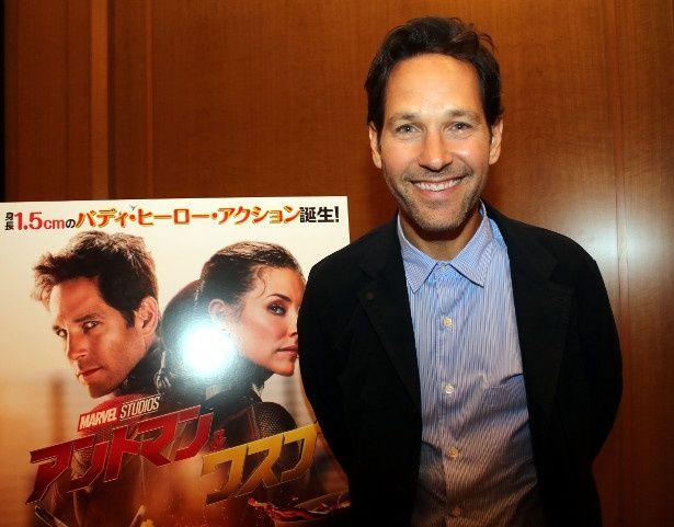 『アントマン&ワスプ』のアントマン役で人気のポール・ラッドが娘への愛を語る