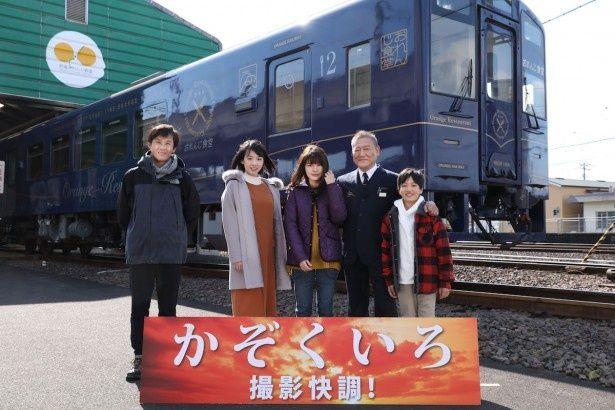 【写真を見る】有村架純が肥薩おれんじ鉄道の運転士に!九州の美しい景色に注目
