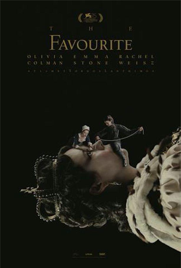 ヨルゴス・ランティモス監督の独特の世界観が発揮された海外版ポスターが到着