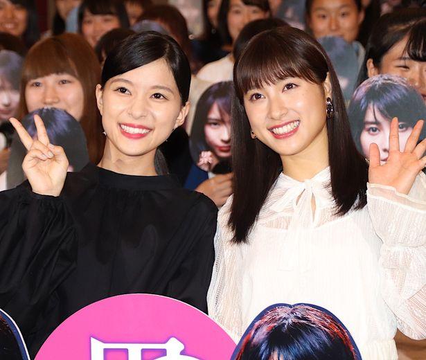 土屋太鳳と芳根京子、壇上バトルの勝者はどちら!?