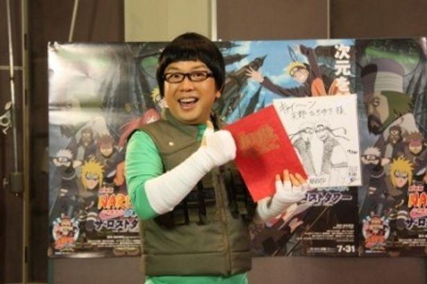 """岸本先生からは""""キャイ〜ン""""ポーズのナルトが描かれた色紙がプレゼントされた!"""