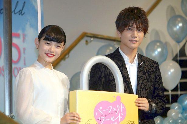 『パーフェクトワールド 君といる奇跡』のイベントに登壇した岩田剛典と杉咲花