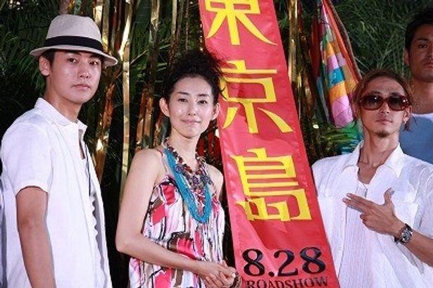 木村多江、窪塚洋介、福士誠治(左)が『東京島』完成披露イベントに参加
