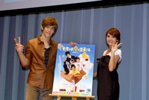 台湾のトップアイドル、レイニーヤン(右)×飛輪海(フェイルンハイ)・ジロー(左)