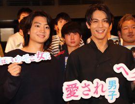 中川大志&伊藤健太郎、男子だらけの恋愛トークに大興奮!「みんなでファミレス行きたい」