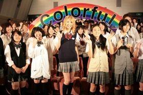 アッキーナが『カラフル』イベントに制服で登場!「制服デートは憧れる」