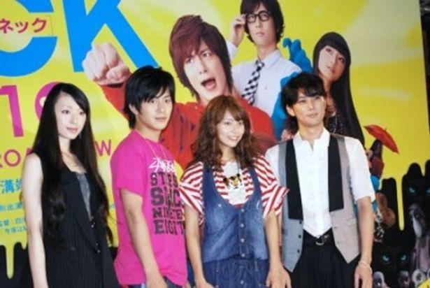 和気あいあいと語る栗山千明、溝端淳平、相武紗季、平岡祐太(写真左から)。アトラクションには、実際に撮影に使用されたネックマシーンが4人のサイン入りで展示されている