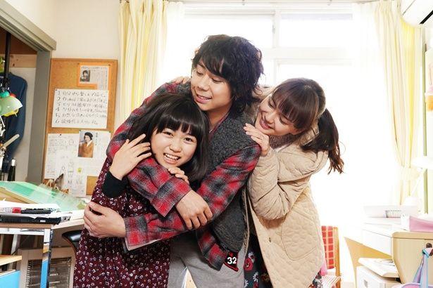 北山宏光が猫役に挑戦する『トラさん〜僕が猫になったワケ~』は2019年2月15日(金)より公開