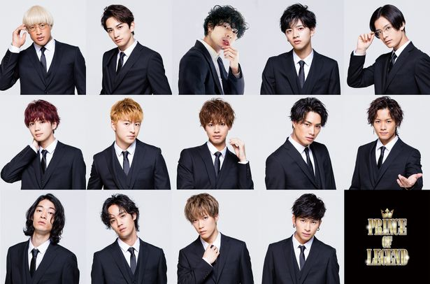 【写真を見る】どの王子がタイプ?14人の王子を一気にチェック!