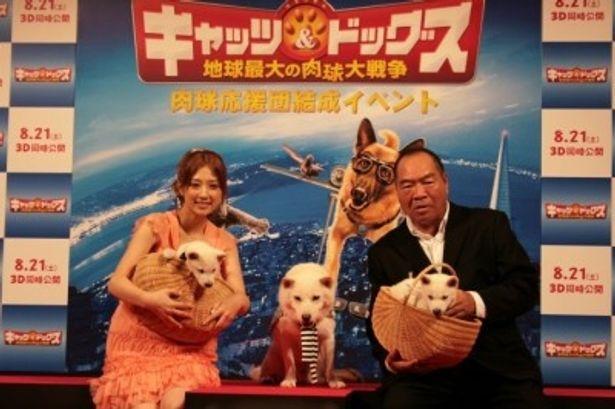 イベントに登場した小倉優子、カイくん、ガッツ石松、(小倉が抱いている)ソラくん、(ガッツが抱いている)ユメちゃん