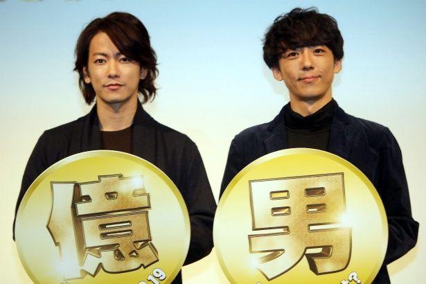 『億男』のイベントに登壇した佐藤健と高橋一生