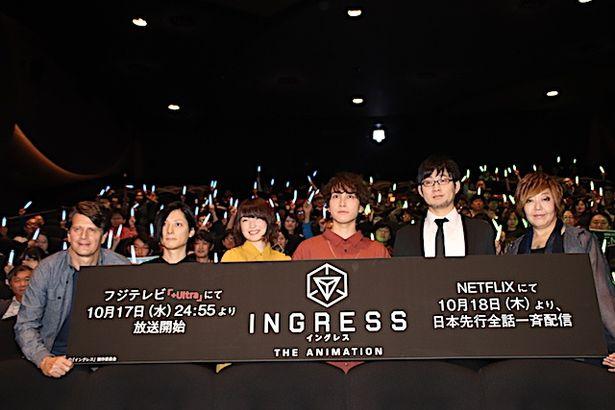【写真を見る】テレビアニメ「イングレス」の声優陣が登壇!舞台挨拶の様子