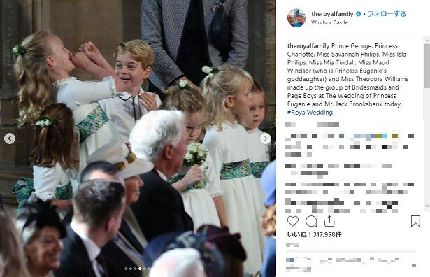 【写真を見る】ジョージ王子と『オーメン』似と呼ばれた従姉の、ふざけ合う仲良しフォト!