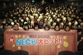 『NECK ネック』初日舞台挨拶で、相武紗季らが胸キュンの夏の思い出を告白!