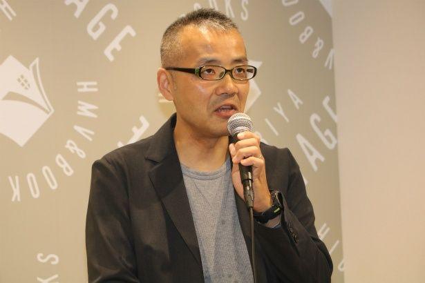 原作者の三上延先生
