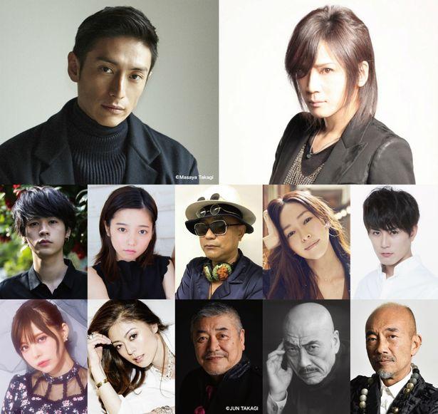 伊勢谷友介、京本政樹ら12名の個性派俳優が『翔んで埼玉』に集結