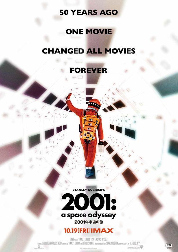 キューブリックが生み出した映画史に残る金字塔が、最高の上映環境で蘇る!
