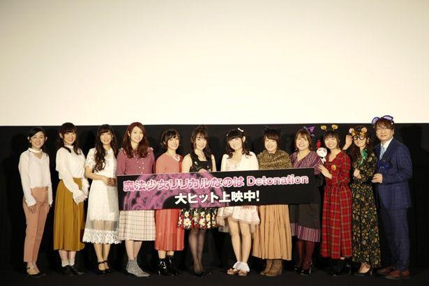「魔法少女リリカルなのは Detonation」舞台挨拶より photo:MASA