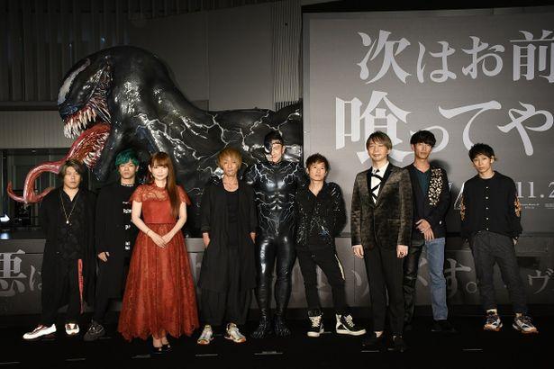 『ヴェノム』ジャパンプレミア・ブラックカーペットに吹替えキャストが集結!