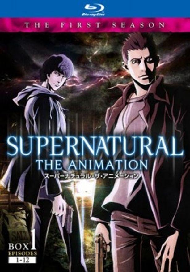 人気海外ドラマ「スーパーナチュラル」がアニメになって登場