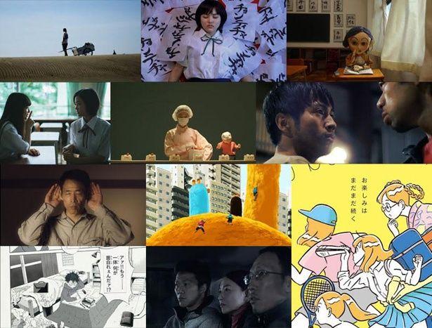 幅広いジャンルから個性豊かな作品が下北沢映画祭に集結!