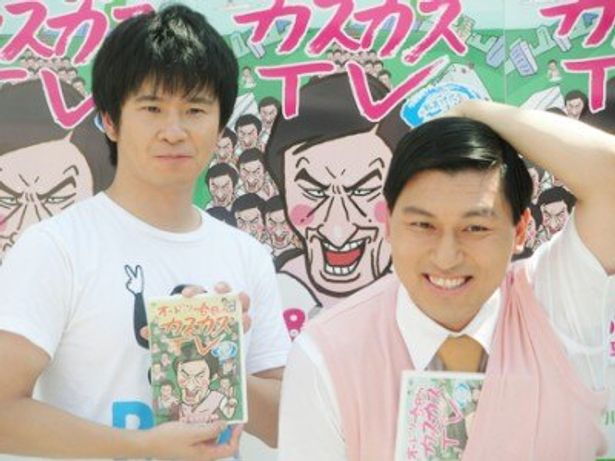 DVD発売記念イベントに出席したオードリー・若林正恭と春日俊彰