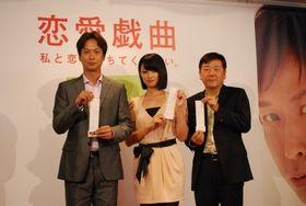 「恋は美の一番のビタミン」深田恭子&椎名桔平が映画ヒット祈願!