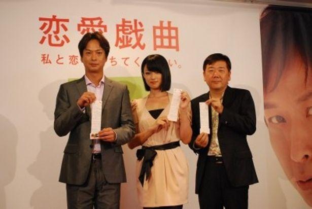 恋愛おみくじを引いた深田恭子、椎名桔平と鴻上尚史監督