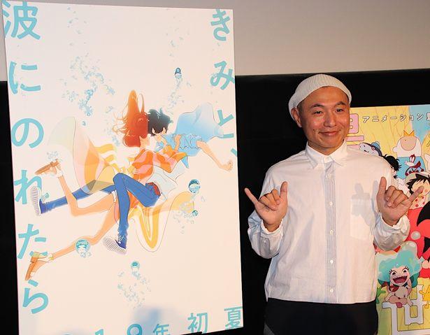 湯浅政明の新作アニメ『きみと、波にのれたら』が2019年初夏に公開決定!