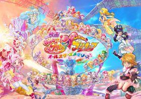 『プリキュア』がシリーズ歴代最高のスタートを切り、アニメ映画が5週連続1位に!
