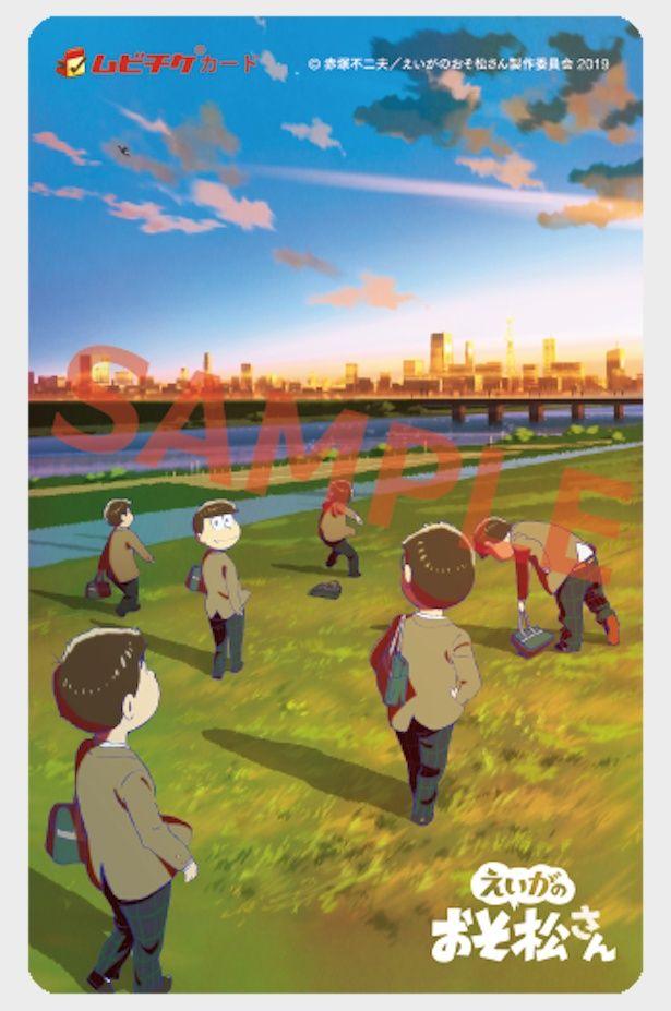 ムビチケカード第2弾は11月25日(日)から発売!
