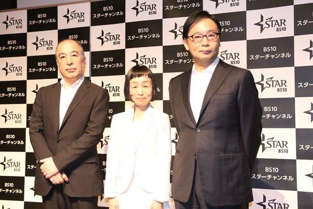 映画ジャーナリスト・大高宏雄(左)、女優の竹原芳子(中央)、20世紀フォックス映画の平山義成(右)が登壇
