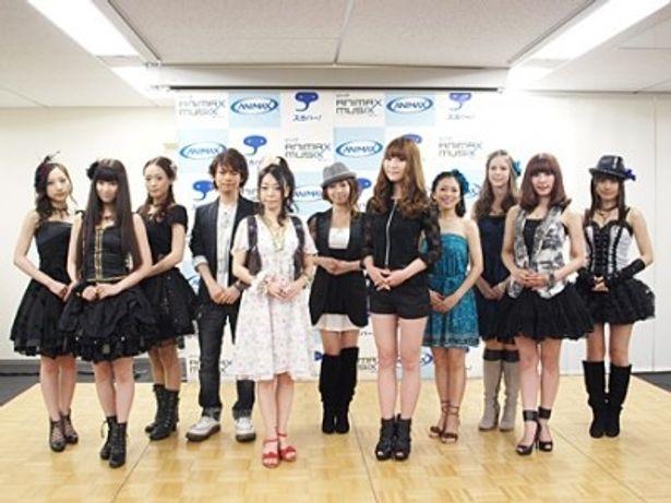 記者会見に出席したKalafina、喜多修平、KOTOKO、下川みくに、May'n、Lia、HIMEKA、玉置成実、佐咲紗花(写真左から)