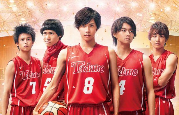 『走れ!T校バスケット部』には、志尊淳、千葉雄大、竹内涼真らヒーロー俳優が出演