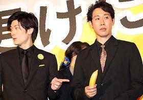 大泉洋、バナナを手に猛クレーム!「ものすごい小ボケかまされた」
