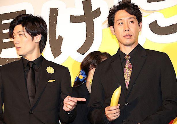 大泉洋、マイクではなくバナナを持って登場!
