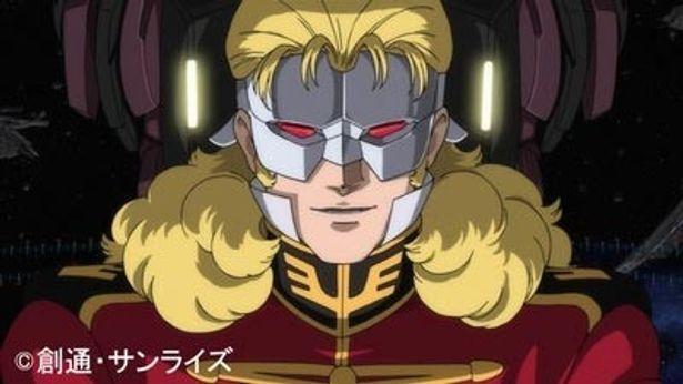 シャアの再来と呼ばれる仮面の男、フル・フロンタル。その正体とは?