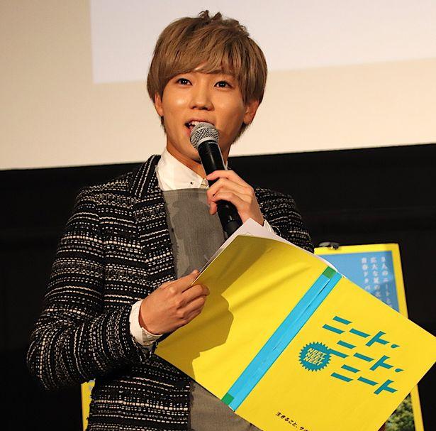 安井謙太郎「台本に『お好きにお願いします』と書いてある」