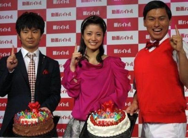 25歳になった上戸さんと、20日(月)に32歳の誕生日を迎えるオードリー・若林正恭さんをケーキでお祝い!