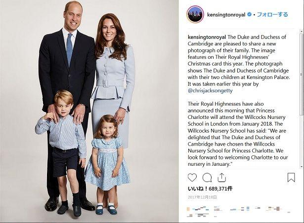 【写真を見る】ジョージ王子、昨年のリクエストはパトカーだけで謙虚さが話題に!