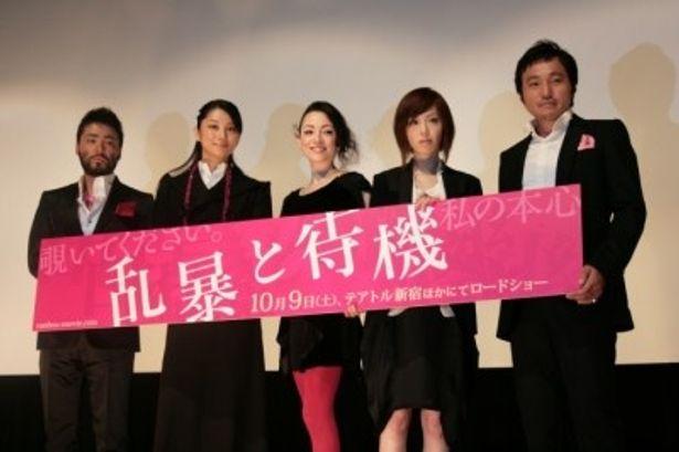完成披露試写会に登壇した、左から、山田孝之、小池栄子、美波、原作者の本谷有希子、冨永昌敏監督