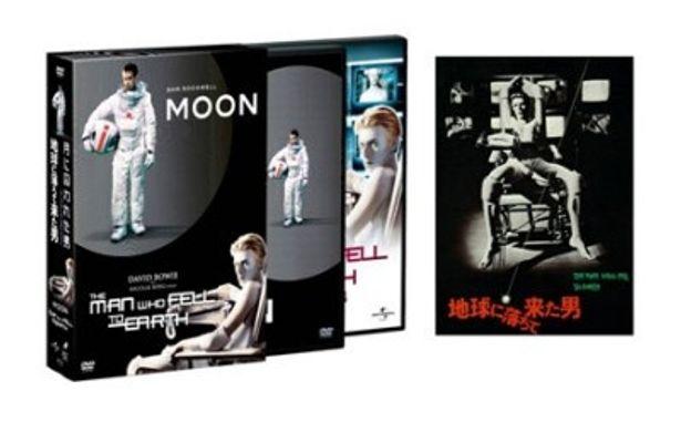 『月に囚われた男』+『地球に落ちて来た男』DVD-BOX(2枚)
