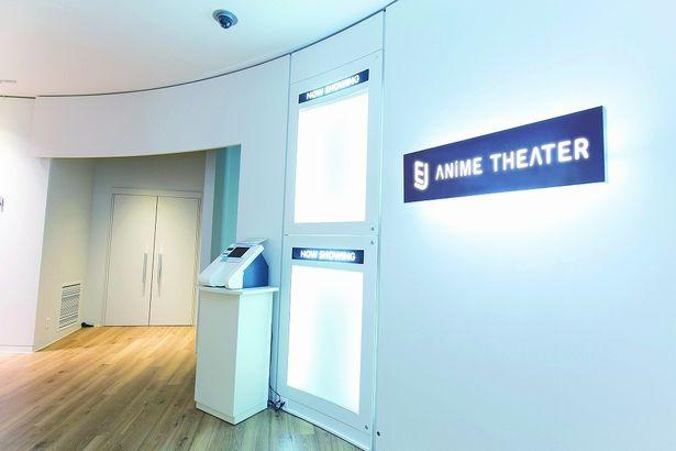 まったく新しいアニメ専門劇場としてグランドオープン