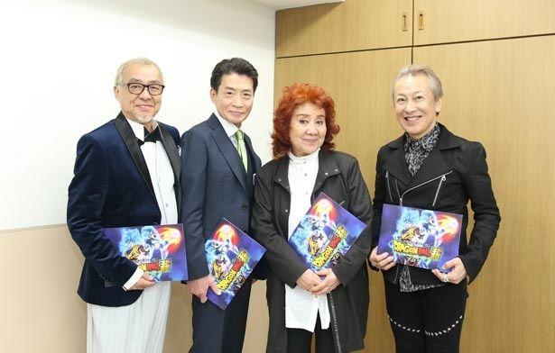 中尾隆聖、島田敏、野沢雅子、堀川りょう。レジェンド4人の座談会が実現!