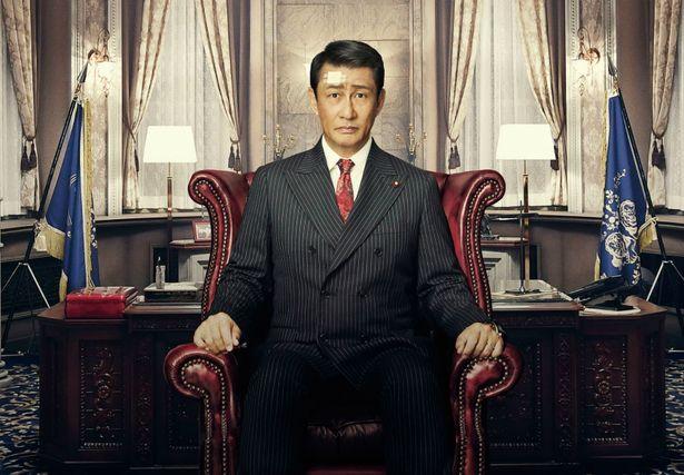 三谷幸喜監督最新作は政界コメディ!『記憶にございません!』は9月13日(金)公開