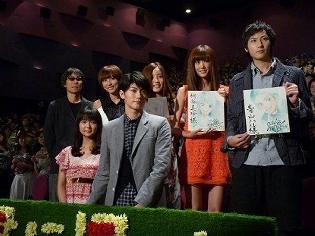 多部未華子、三浦春馬競演のラブストーリー『君に届け』は公開中