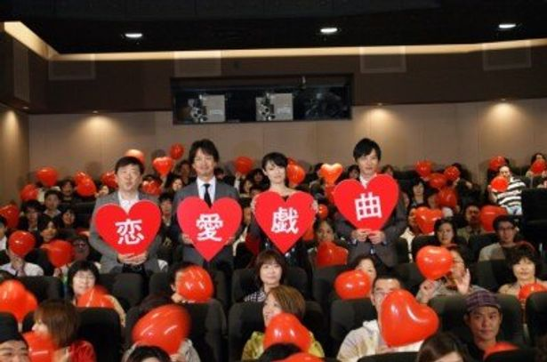 『恋愛戯曲 私と恋におちてください。』の初日舞台挨拶。左から、鴻上尚史、深田恭子、椎名桔平、塚本高史