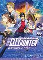 『劇場版シティハンター』のエンディングはあの曲に、湯浅監督の最新作は6月公開など、2週間の新着アニメNewsまとめ読み!
