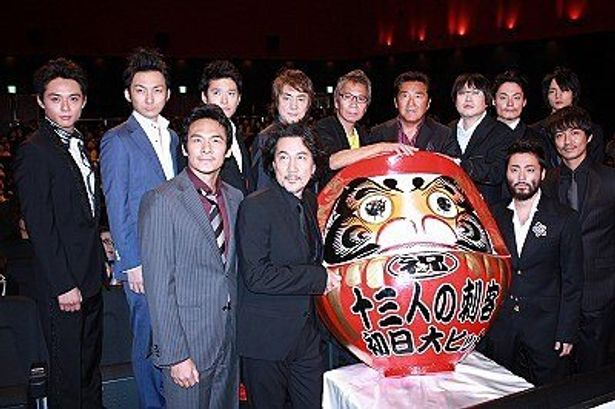 映画「十三人の刺客」の初日舞台あいさつに豪華出演者たちが大集結!